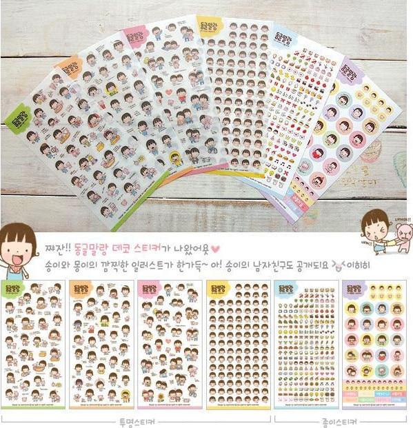 Korea Style Days Of Innocenc Series Transparent PVC Sticker Kawaii DIY Scrapbook Diary Phone Paper Sticker Kids Gift