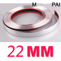 2017 hot 22mm x 15 Meter Car Styling Moulding Strip Silver Chrome Trim Adhesive Free Shipping