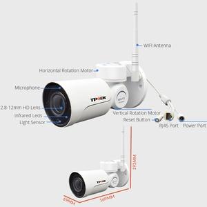 Image 5 - 1080P 2MP PTZ IP Camera WiFi Bullet Outdoor Wireless WiFi Waterproof Camera CCTV Security Surveillance 4X Optical Zoom IP Camara