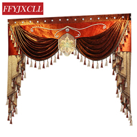 Custom Made Pelmet Valance Europe Luxury Curtains for Living Room Window Lace Beads Curtains for Bedroom Curtains