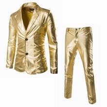 男性 2 枚セット衣装ゴールデンパフォーマンスショースーツとパンツセットズボンプラスサイズ男性パーティーコスチューム服シルバーパンツ