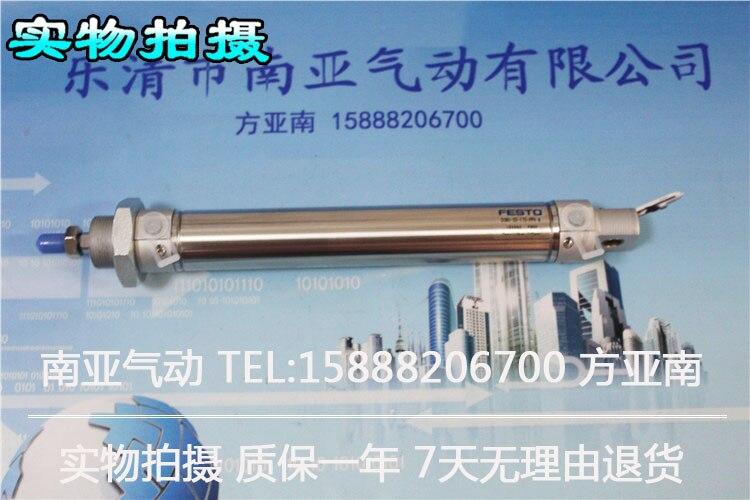 где купить  DSNU-32-25-PPV-A  DSNU-32-50-PPV-A  DSNU-32-75-PPV-A  DSNU-32-100-PPV-A   Oround cylinders mini-cylinder  дешево