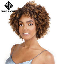 Spring sunshine 8'' Jumpy Wand Curl Jamaican Bounce Synthetic Braiding Hair Extension Crochet Braid Kanekalon HairFor Woman(China)