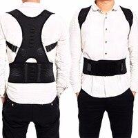 HOT SALE Male Corset For Posture Corrector Men Back Brace Back Belt Lumbar Support Straight Back