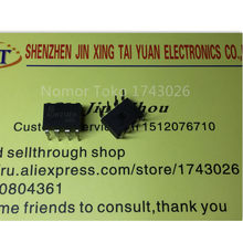 Relay Ic Promotion-Shop for Promotional Relay Ic on Aliexpress com