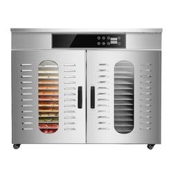 Large Food Dehydrators Fruit Vegetable Medicinal Dried Fruit Machine 220V Meat Sausage Dehydrators LT-105