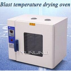 Elektryczny piec do suszenia przemysłowy piec o stałej temperaturze chińska medycyna ziołowa laboratorium suszarka próżniowa HK 350AS + Centrum obróbki    -