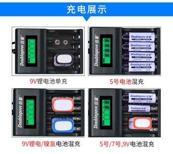 Doublepow 9 V/AA/AAA Ņ�電式バッテリー充電器液晶スマートディスプレイ充電器、急速充電器ユニバーサル充電器