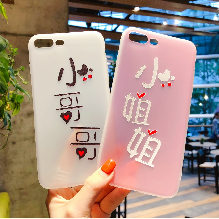 Lovers Case For iPhone 6s 7 8 Plus sweethearts Boy and girl Gift Soft TPU Footprint For iphone X Love Mobile phone shell