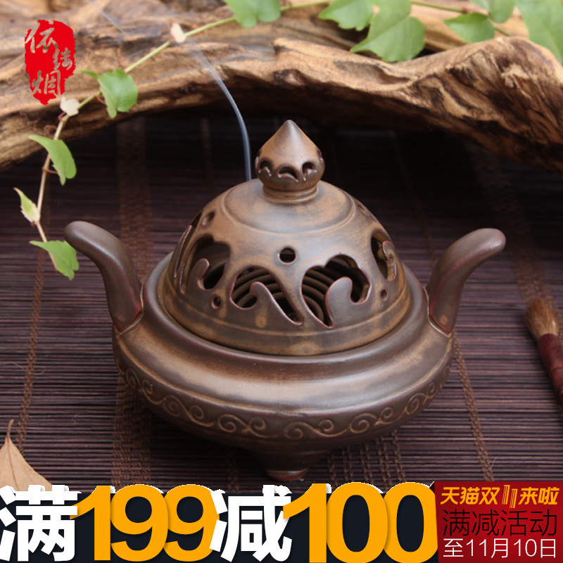2018 New The Wisp Of Smoke Rising Smoked Censer Copper Imitation Ceramic Incense Burner Sandalwood Disk Present Jintong Stove china copper brass censer workmanship nine dragons play phoenix incense burner