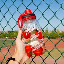 RUIDA 750ml 1000ml Single layer glass borosilicate portable water bottle creative gift ST035
