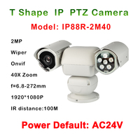 40X Оптический зум 2MP 1080 P открытый тяжелых IR 100 м HD IP ptz камера видеонаблюдения безопасность Onvif Водонепроницаемый IP66 AC24V Питание