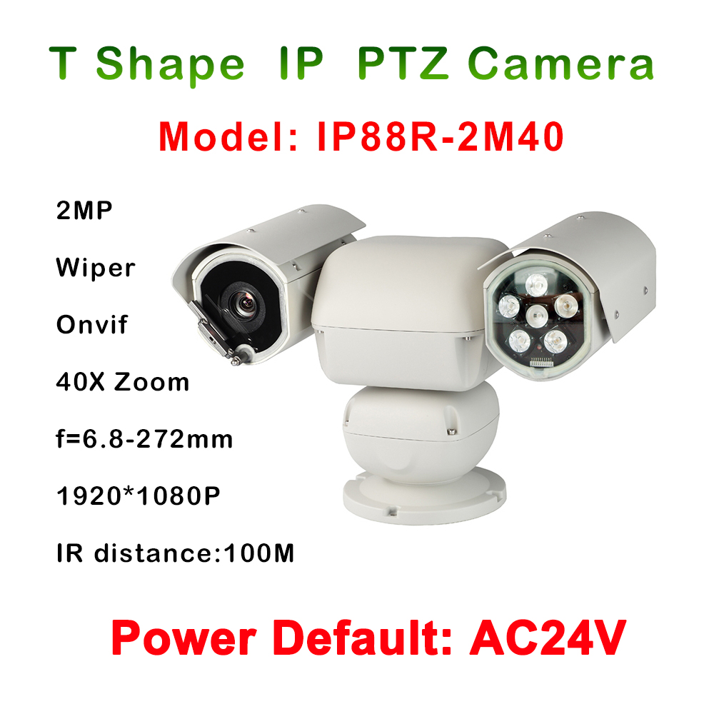40X Optical Zoom 2MP 1080P Outdoor Heavy duty IR 100M HD IP CCTV PTZ Camera Onvif Security Waterproof IP66 AC24V Power Supply 2mp ir 100m far focus 40x optical zoom hd sdi ptz outdoor security vehicle camera 1080p with audio alarm rs485 function