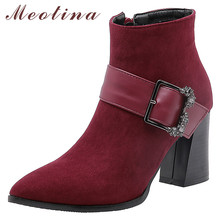 Meotina Women Boots Winter Ankle Boots Zipper Thick High Heels Short Boots Buckle Pointed Toe Shoes Ladies Autumn Big Size 34-46 недорого