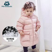 Down Jacket For Girl Boys Winter Warm Hooded Coat Long Sleeve Baby Toddler Boys Jacket Kids Parka Outerwear(China)