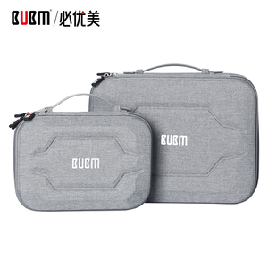 "Image 1 - BUBM bag for power bank digital receiving accessories EVA case for 9.7"" ipad cable organizer portable bag for USB"