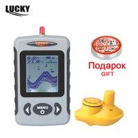 Russian Menu Language LUCKY Wireless Sonar Sensor River Lake Sea Bed Live Update Contour 131ft 40M