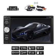 Rear Camera GPS Navigation with Free GPS Map Car DVD Player 2 Din Touch Screen Bluetooth,FM/AM Radio,USB/SD/Aux Input, Car Logo