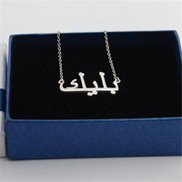 Arabic Name Necklace For Women Girls Custom Necklace Gold Silver Stainless Steel Pendants Necklaces Jewelry Gift