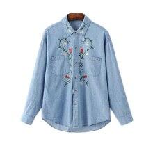 2016 new fashion denim shirt women's long sleeve denim blouse embroidered denim shirts female vintage Jeans blouse casual tops