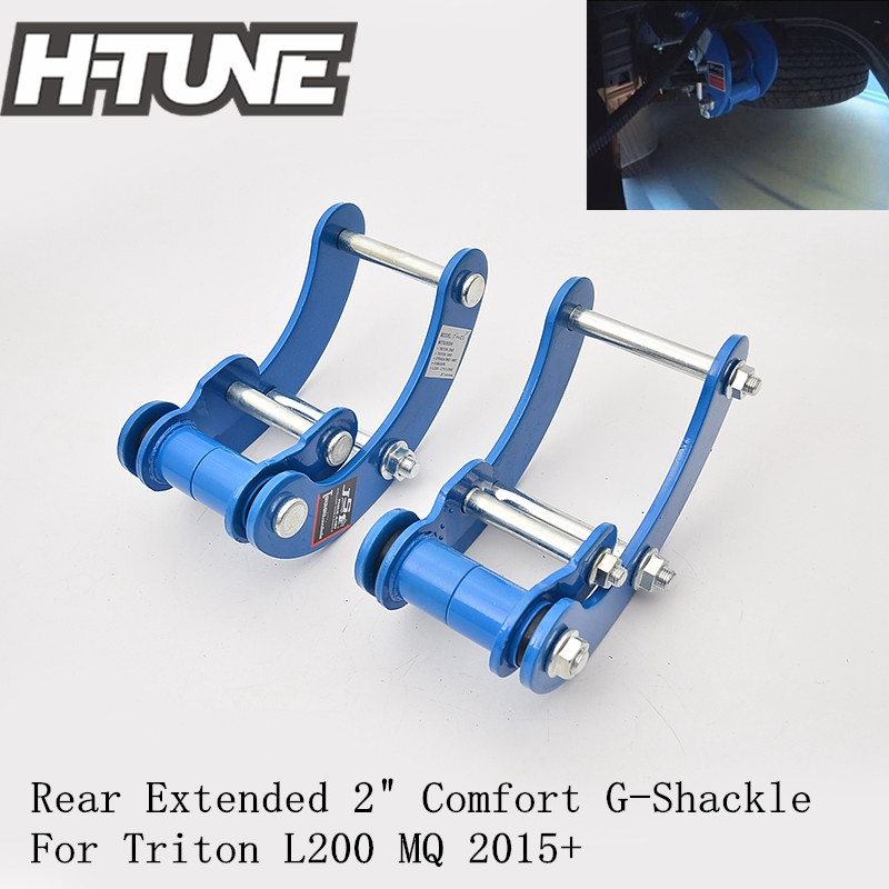H-TUNE 4x4 Accesorios Leaf Spring Suspension Extended 2 Rear Comfort G-Shackle Lift Kit For Triton L200 MQ 2015+ экран для ванны triton скарлет l