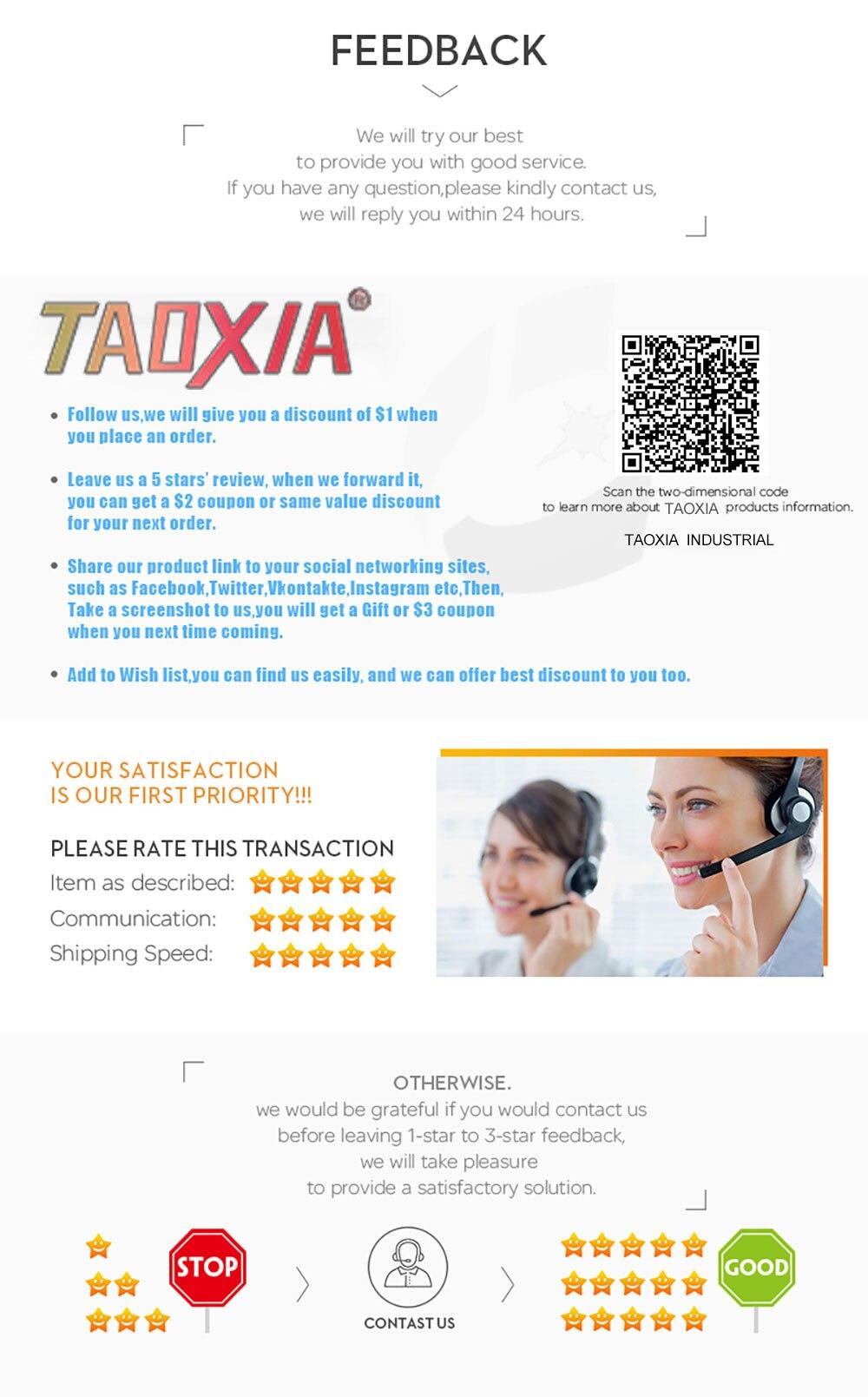 TAOXIA售后服务