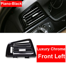 LHD Left Hand Drive Piano-black Front Car Air Conditioning Vent Grill Outlet Panel Chrome Plate For BMW 5 Series F10 F18