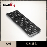 SmallRig Standard Arri Dovetail Plate With Multiple Threaded Holes For DSLR Camera Tripod Mounting Plate 1501