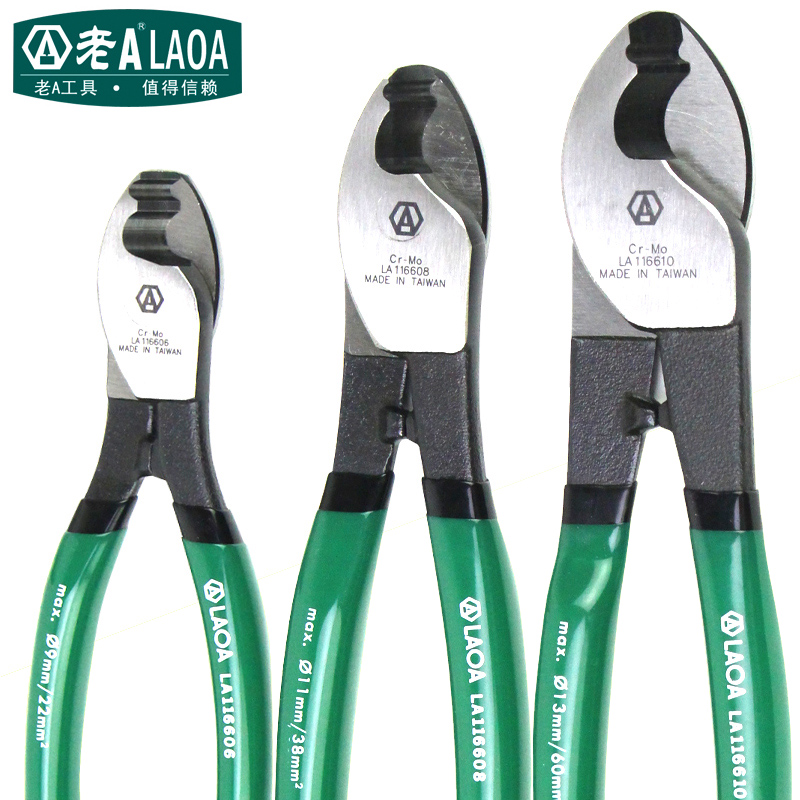LAOA Industrial-grade Cable Cutter Wire Cutting Hand Tools For Professional Electricians