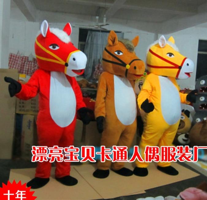 Animal Cheval Costume de mascotte Cheval Volant Costume de mascotte Arc-En-Poney déguisement Costume pour Adulte Animal Halloween tenue de fête