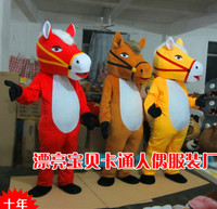 Animal Horse Mascot Costume Flying Horse Mascot Costume Rainbow Pony Fancy Dress Costume for Adult Animal Halloween Party Dress