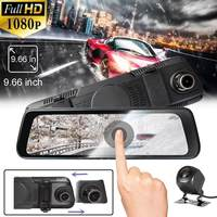 1080 Full HD Car DVR Dash Camera Mirror Rear View Camera Recorder Front/Rear 170 Degree Support G Sensor System Nigh Vision