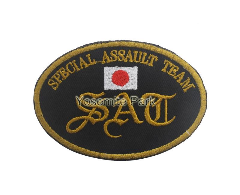 Japan SAT Special Assault Team Military Tactical Morale Hook Loop Patch