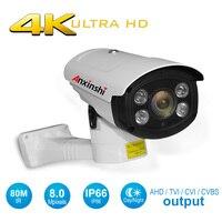 4 K PTZ пуля AHD камера Открытый водонепроницаемый инфракрасной подсветкой для съемки в темноте и максимальным разрешением 80 м четыре в одном cvi