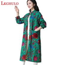 Stand Long sleeve Chinese style Women Trench Coat Autumn Vintage Fashion Print L