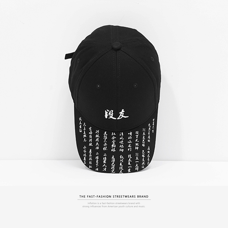 INFLATION Chinese Embroidery Hip Hop Baseball Caps Adjustable Snapback Sun Hats for Men Dance Streetwear Black Caps 108CI2018