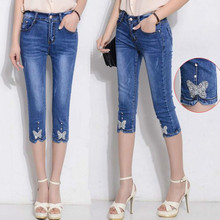 Female with large size summer thin section of high waist elastic jeans Seven points jeans