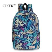 CIKER Neue nylon rucksäcke für teenager mädchen mode blätter druck rucksack frauen mochila casual schulter schultasche reisetasche