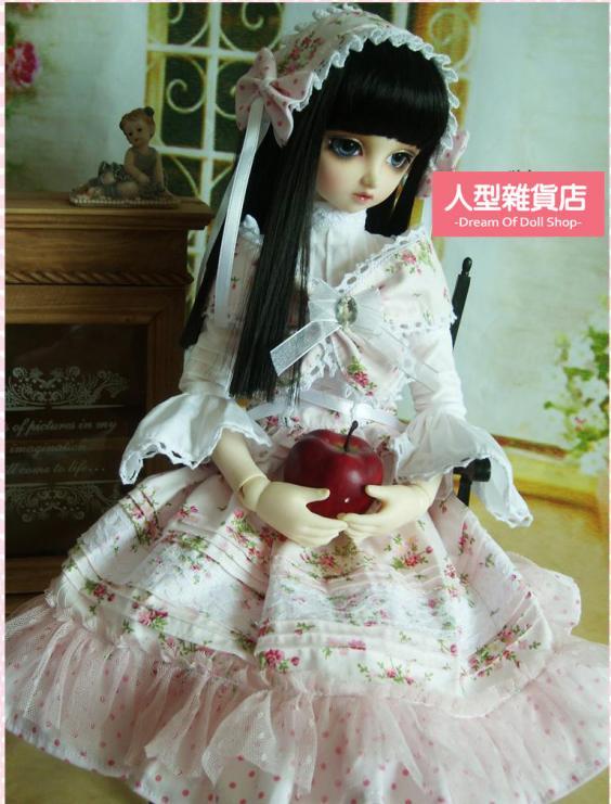 1/4 MSD DOD BJD dress skirt Suit Outfit lolita doll Dollfie LUTS PINK - Dream of store