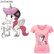 ZOTOONE Cartoon Unicorn Patches for Clothing DIY T-shirt Heat Transfer Vinyl Applique Stickers on Clothes Iron-on E