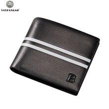 2016 New Arrival PU Leather Men Wallets Black Brown Designer Coin Pocket Card Holder Purse Wallet carteira masculina