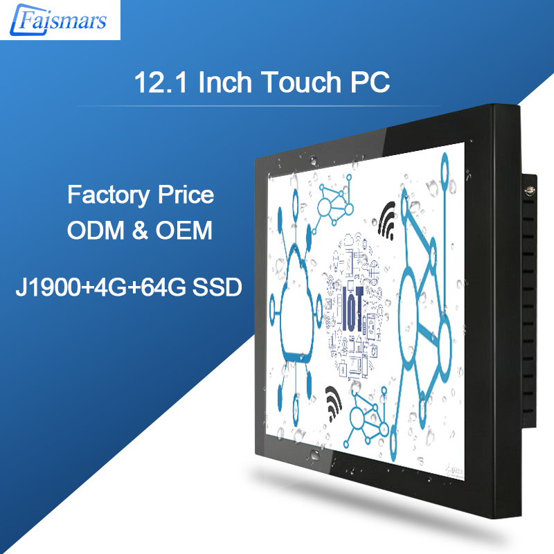 M121-AC01/ Faismars 12.1 Inch Smart Capacitive Touch Screen Computer Intel Celeron J1900 Quad Core All In One Tablet Embedded PC