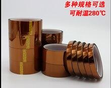 40mm x 33 m Oro Cinta Kapton Poliimida Alta Temperatura Envío gratis