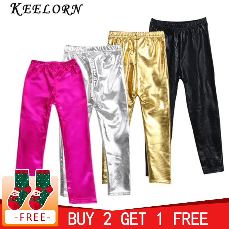 2018 New style Spring and Autumn 4-8years skinny Gold Black Red Silver kid leather pants girl legging baby girls boys pants isaac mizrahi live new white women s 10p petite pull on legging pants $46 page 4