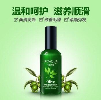 50 unids/lote, aceite Bioaqua, tinte para el cuidado del cabello, película enrollada en caliente, acondicionador dedicado, bifurcación de cola de pelo rizado seco