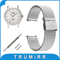 16mm 18mm 20mm 22mm Quick Release Watch Band Milanese Strap for Tissot 1853 T035 PRC200 T055 T097 Stainless Steel Wrist Bracelet