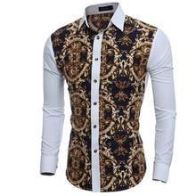 ФОТО men shirt luxury brand 2016 male long sleeve shirts casual mens great body pattern printing slim fit dress shirts mens hawaiian