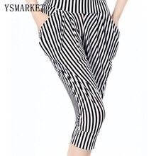 New Women Stylish Capris Hot Summer Casual Classic Black White Striped Harem Pants Elastic Waist Loose Pantalon for female H325