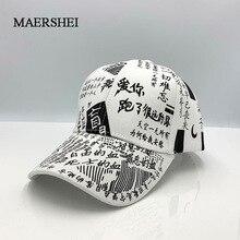 MAERSHEI Baseball Cap Graffiti Sun Caps Hip Hop Cap Visor Spring Hat M