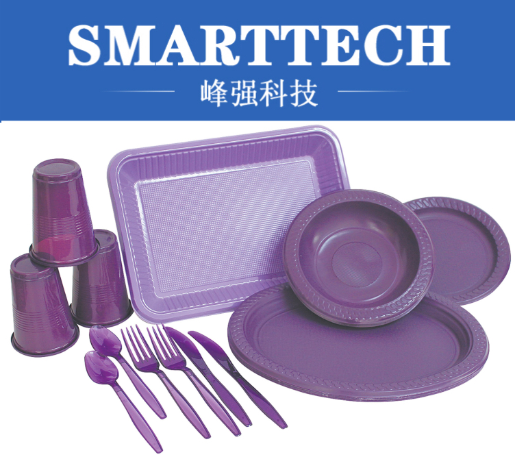 Design plastic tray mould injection table ware product mold plastic tableware box injection mold makers